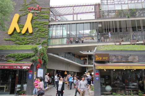 Shopping_insadong_eng