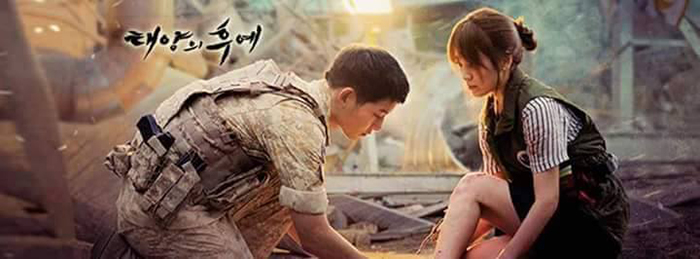 Descendants_of_the_Sun_Drama_01