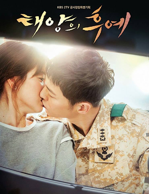 Descendants_of_the_Sun_Drama_02
