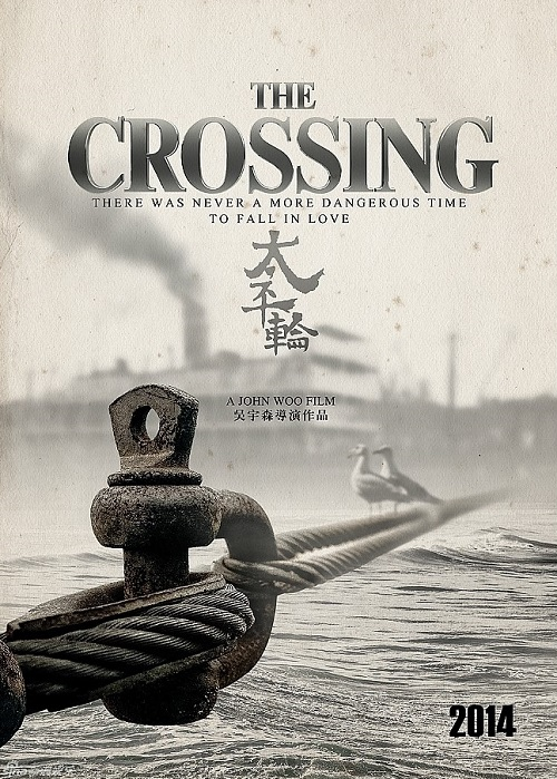 The_Crossing_Song_Hye_Kyo_Poster_01