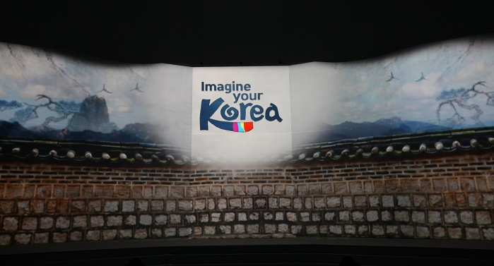 140723_Imagine_Your_Korea_5