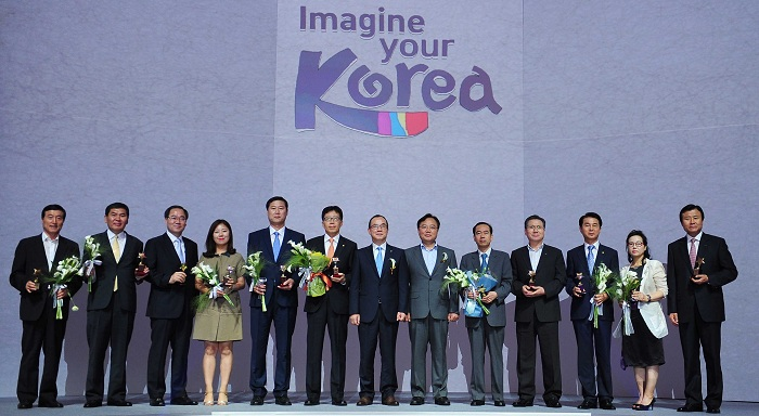 140723_Imagine_Your_korea_2