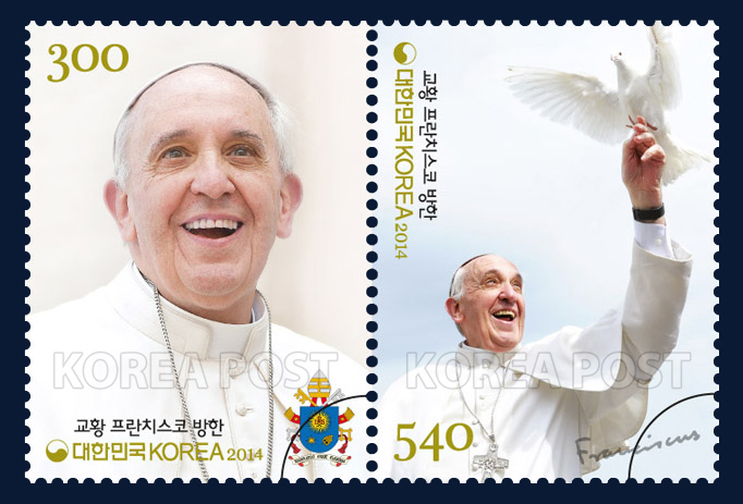 Pope Francis Stamp