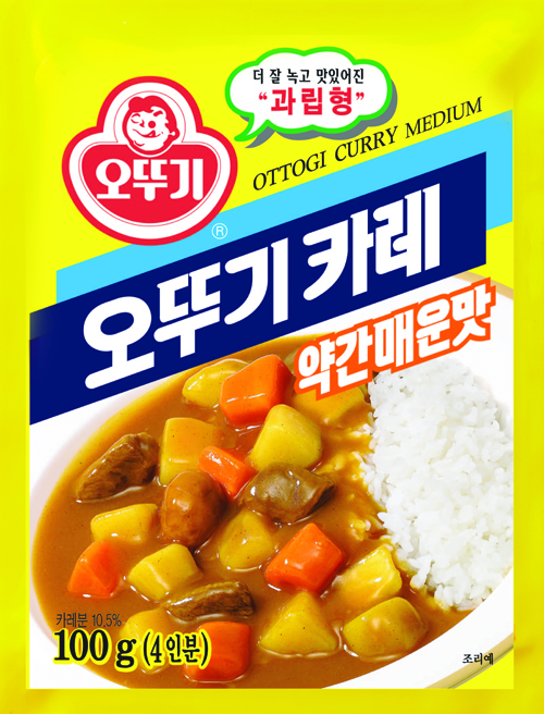 Ottoki_Curry_Brand_01