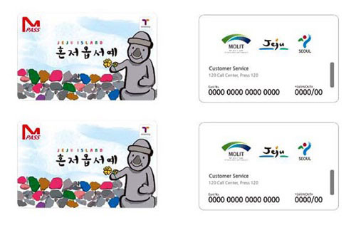 M-Pass, which used to only be useable in Seoul and other metropolitan areas, can be used on Jeju Island starting in December. (image from the Korea Smart Card)