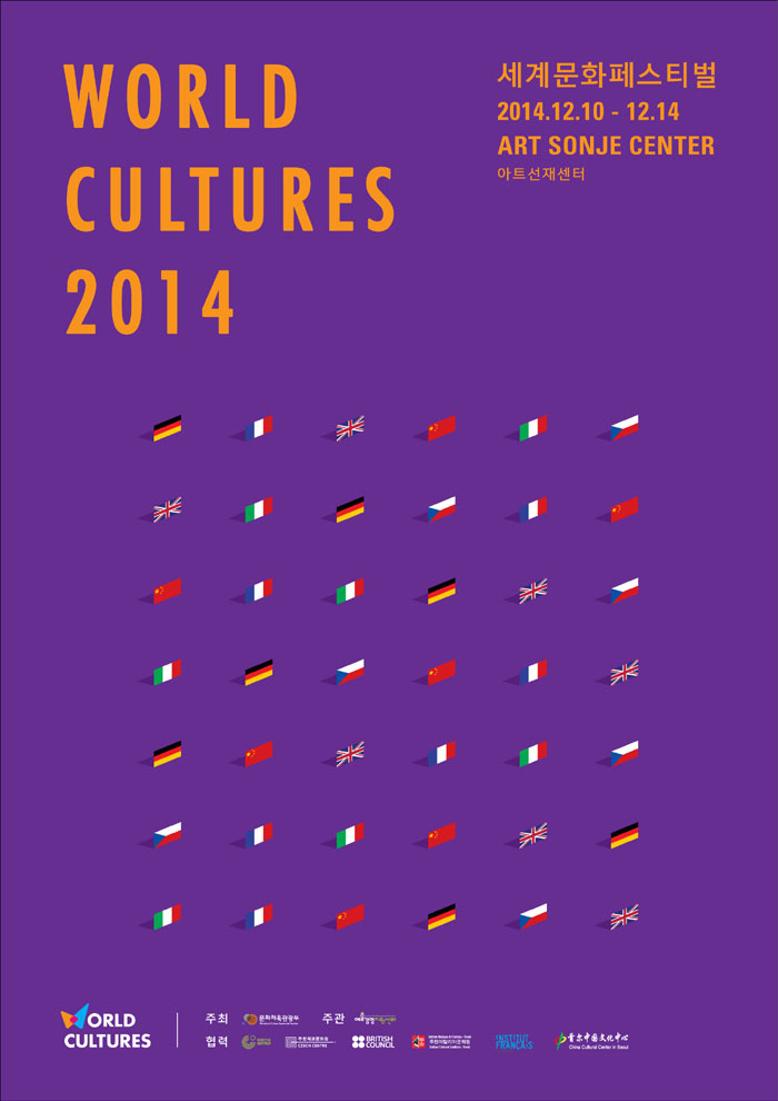 World_Culture_Fes_poster