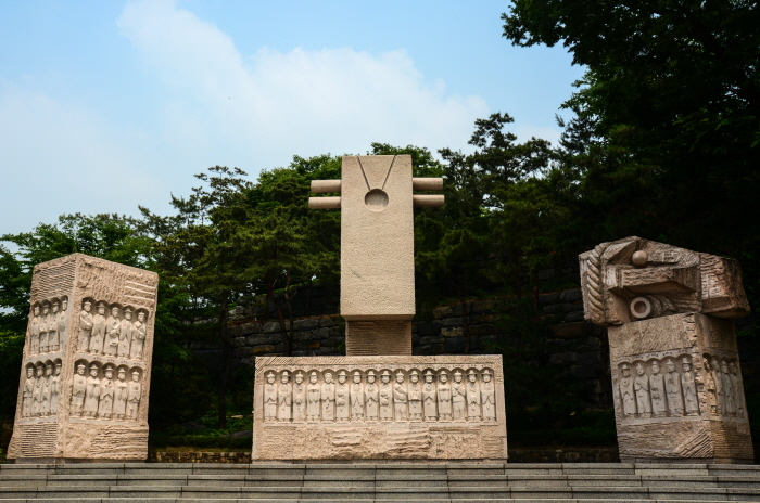 Jeoldusan Martyrs' Shrine